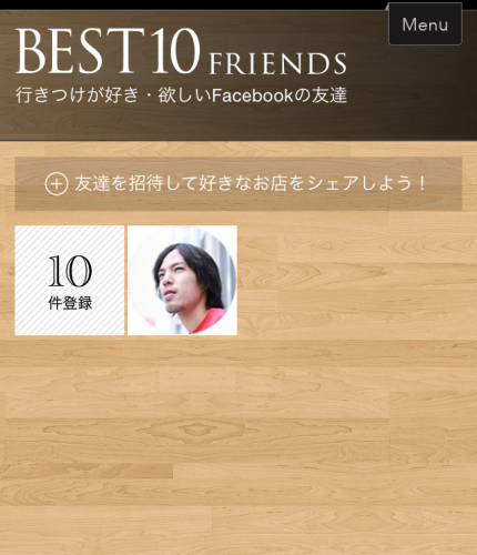 best10 friends