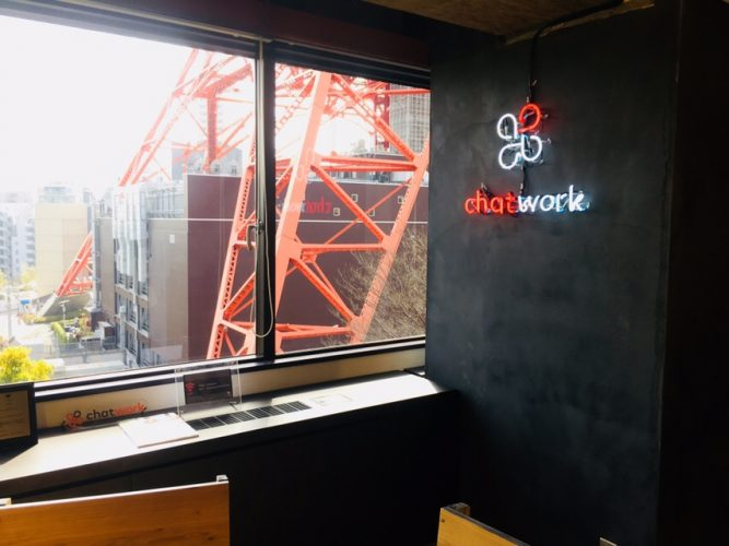 chatwork office tokyo